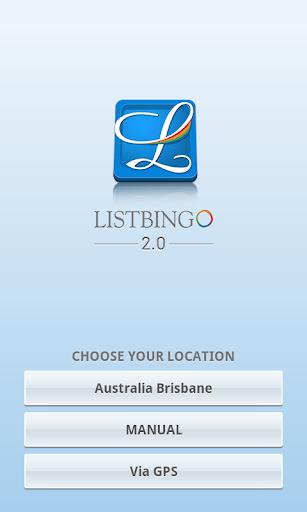 Listbingo 広告 2.0
