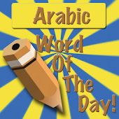 Arabic Word Of The Day(FREE)