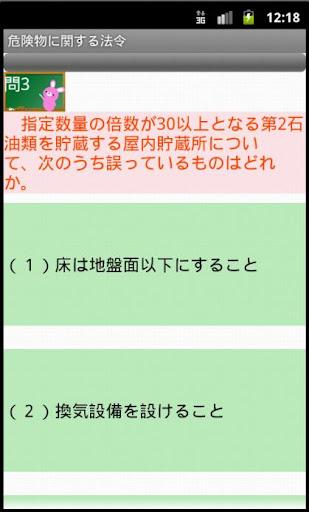 u7532u7a2eu5371u967au7269u53d6u6271u8005u554fu984cu96c6liteu3000u308au3059u3055u3093u30b7u30eau30fcu30ba 1.13 Windows u7528 2