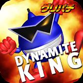 [GP]CRダイナマイトキング(パチンコゲーム)