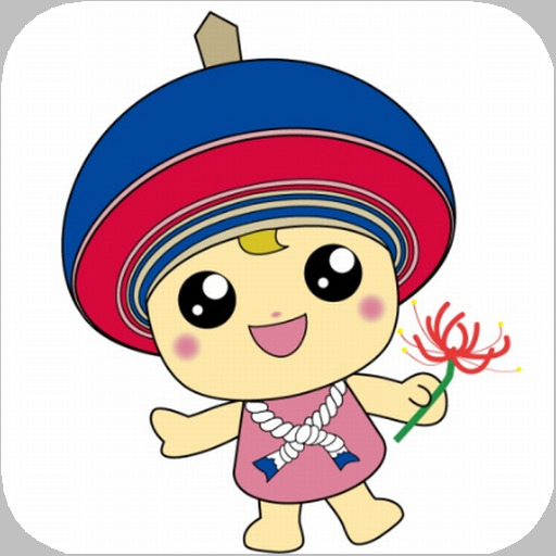 Kururin Game for kids LOGO-APP點子