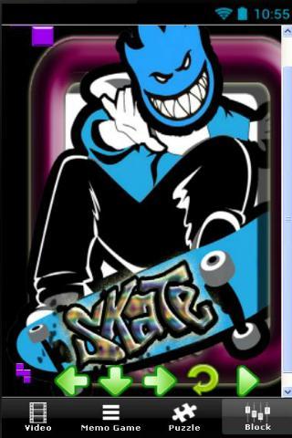 Skate 3D
