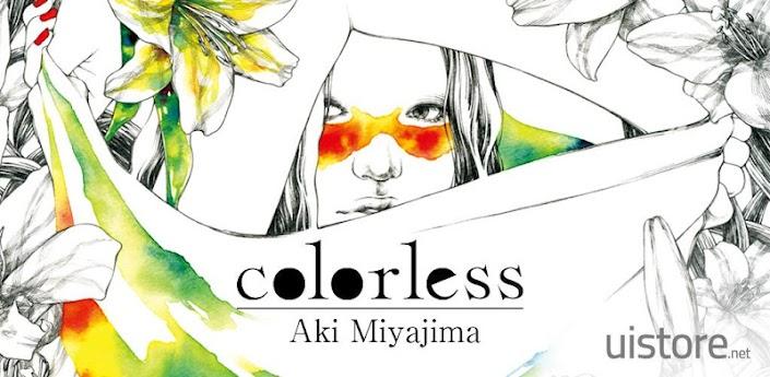 colorless LiveWallpaper apk