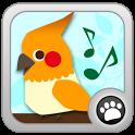 Shush! The birds icon