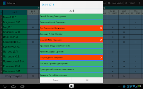 Study Journal v0.9.10b [Paid] APK is Here ! 4