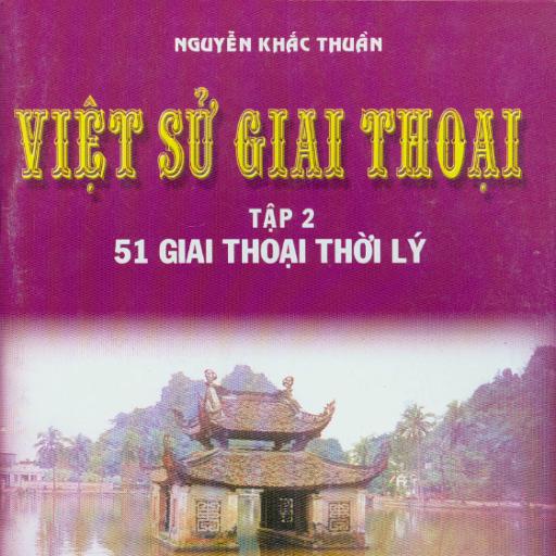 Việt sử giai thoại II LOGO-APP點子