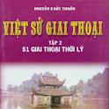 Việt sử giai thoại II icon