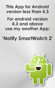 【免費生產應用App】Notifier SmartWatch-APP點子
