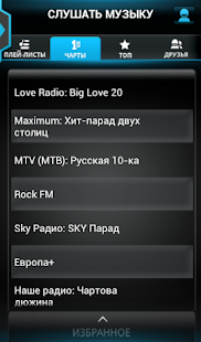 iMUSIC ITV- screenshot thumbnail