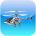 i-Helicopter logo