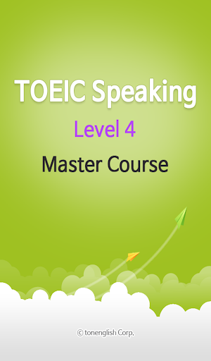T S Level 4 Master Course