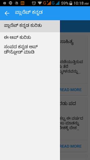 Planet Kannada