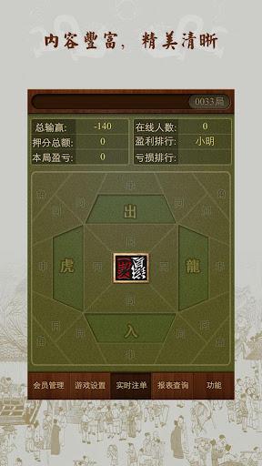 【免費紙牌App】欢乐暗宝-APP點子