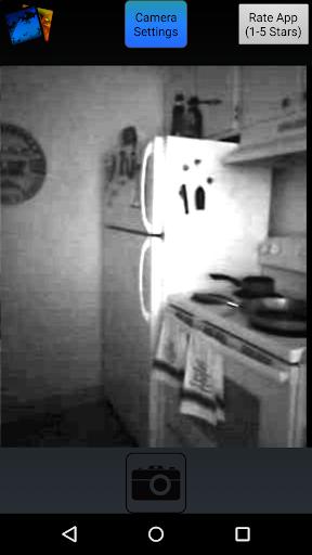 Night Vision Simulator Camera