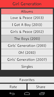 Girl Generation Lyrics screenshot