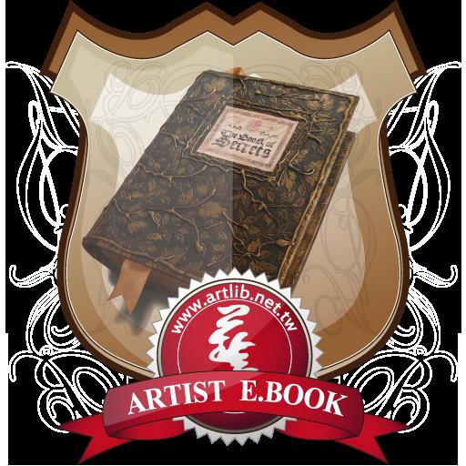 新聞App|藝術家電子書城 LOGO-3C達人阿輝的APP