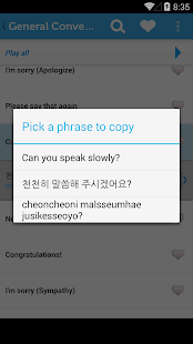 Learn Korean Phrasebook- screenshot thumbnail