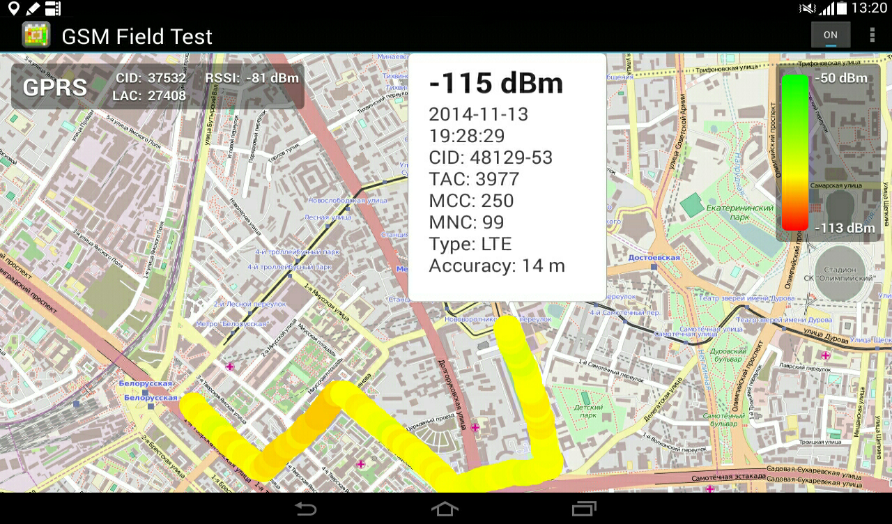 GSM Field Test- screenshot