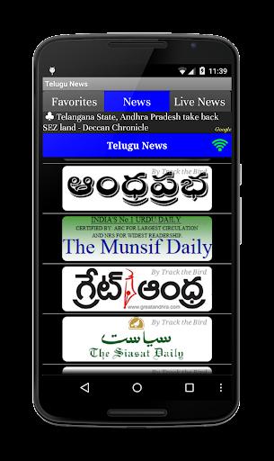 Telugu News Daily Papers 2.0.2.9 screenshots 2