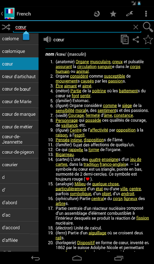 French Dictionary - Offline - screenshot