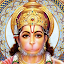 Hanuman Chalisa 5.0 APK for Android