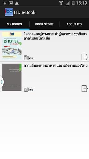 ITD e-Book