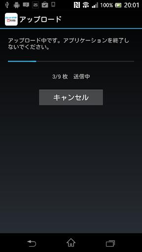 u5e97u30d7u30ea 2.1.4 Windows u7528 5