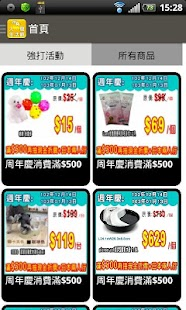 玩生活App|Mr.Pet免費|APP試玩