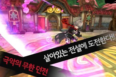 로스트 인 스타즈 - screenshot thumbnail