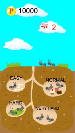 休閒必備免費app推薦|虫潰し(シンプルで簡単&ハマる・暇つぶしゲーム)線上免付費app下載|3C達人阿輝的APP