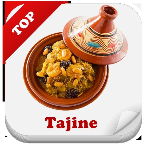 Tajine marocain LOGO-APP點子