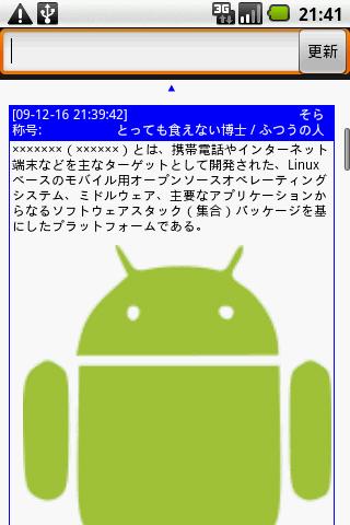 IQテスト [図形・論理パズル / 知能指数測定] - Google Play の Android アプリ