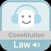 日本国憲法 法律 リスニング