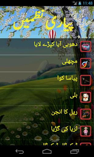 限時免費下載經典「 戰地風雲 3 」完整 PC 版遊戲 -電腦玩物