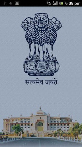 Nirmala Wadhwani MLA BJP