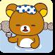 リラックマきせかえホーム(リラックマ温泉2)