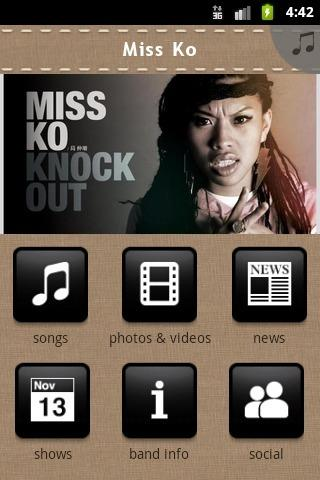 Miss Ko - screenshot