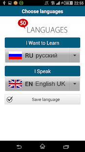 Learn Russian - 50 languages- screenshot thumbnail