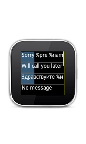 SMS Composer for SmartWatch Screenshot