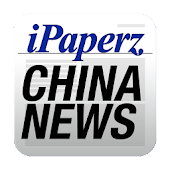 iPaperz China News