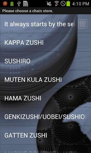 OAISO-sushi calculator- 2.0.1 Windows u7528 2