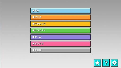 u592au9f13u3055u3093u5927u6b21u90ce  screenshots EasyGameCheats.pro 2