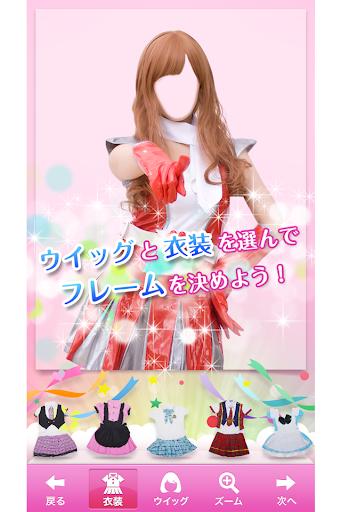 idol camera-akiba girl cosplay 1.0.5 Windows u7528 2