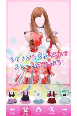 idol camera-akiba girl cosplay - screenshot