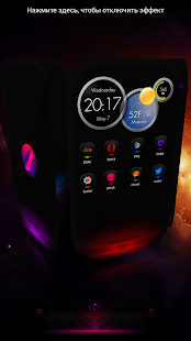 Next Launcher Theme MagicMix- screenshot thumbnail