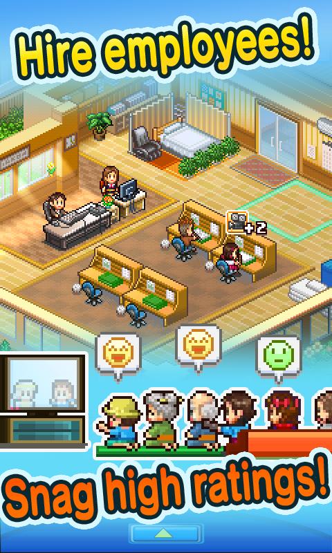 Anime Studio Story screenshot #18