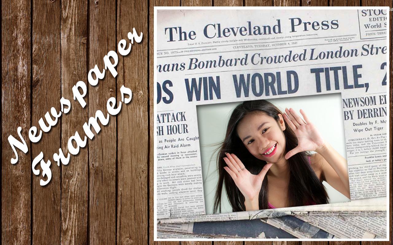 newspaper photo frames screenshot