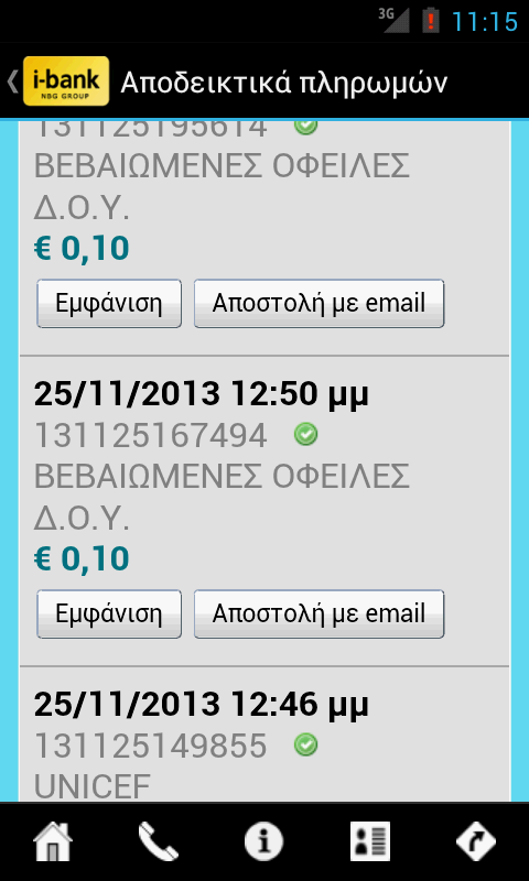 i-bank Simple Pay - screenshot