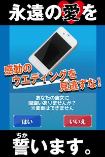 スマホ彼女 実写版 Vol.1 (育成・放置系) 休閒 App-愛順發玩APP