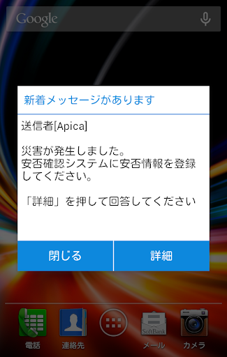 Apica 1.0.6 Windows u7528 2